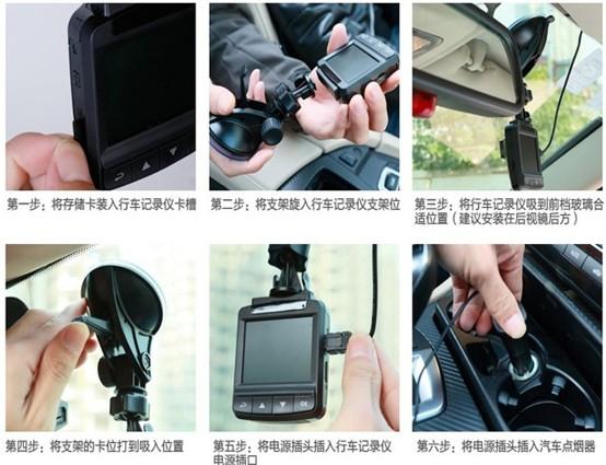 汽车车载高清数码摄像头