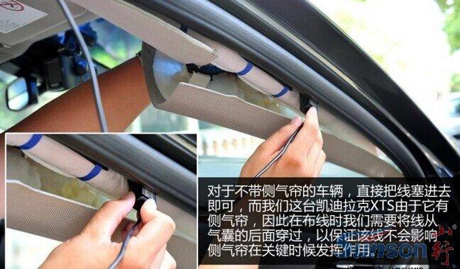 行车记录仪的安装方法与技巧