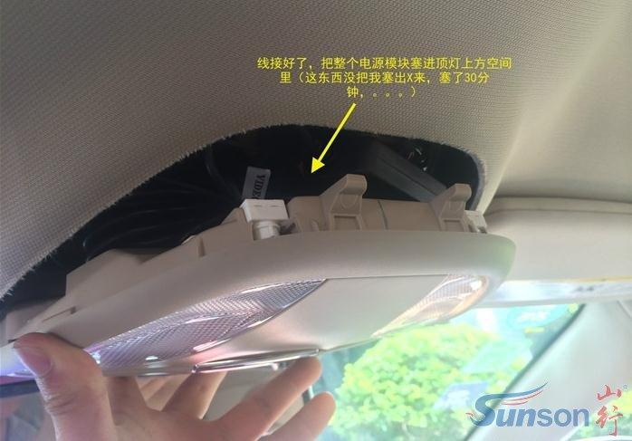 安装电子后视镜+倒车摄像头+最详细的教程