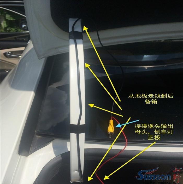 安装电子后视镜 倒车摄像头 最详细的教程