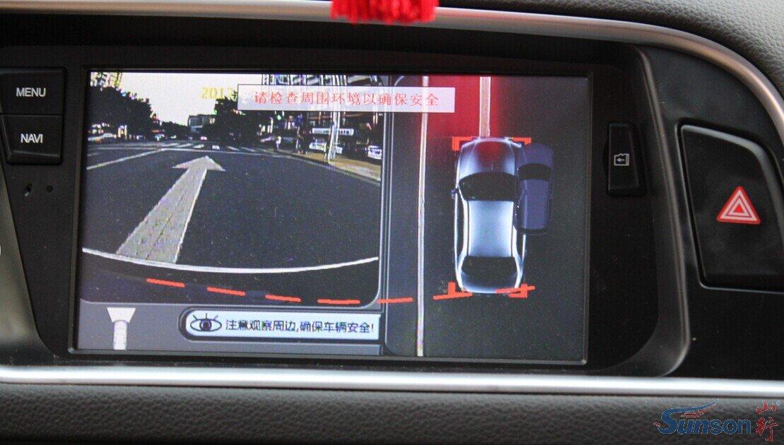 360全景倒车影像